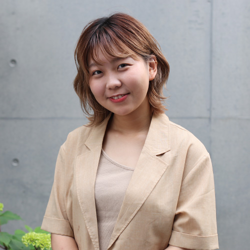 Erina Harada